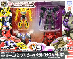 Transformers Team Bumblebee VS Megatronus Set - Takara Tomy