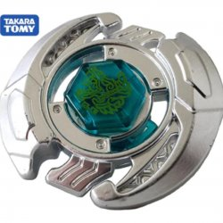 Beyblade LIMITED SILVER Quetzalcoatl