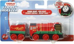Thomas & Friends / Thomas Tåget - Yong Bao